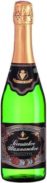 """Игристое вино """"Rossiyskoe Champagne"""" Semi-Dry"""