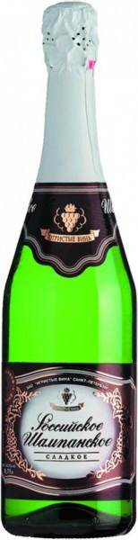 """Игристое вино """"Rossiyskoe Champagne"""" Sweet"""