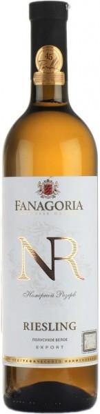 "Вино Fanagoria, ""NR"" Riesling"