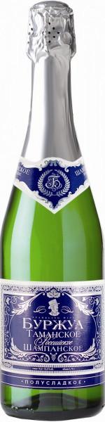 """Игристое вино """"Bourgeois"""" Tamanskoe"""