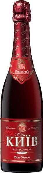 """Игристое вино """"Nash Kiev"""" red semi-sweet"""