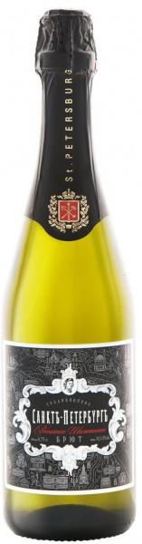 """Игристое вино """"Saint-Petersburg Traditional"""", Brut"""