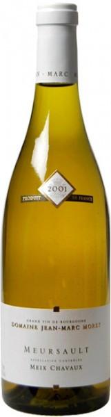 """Вино Domaine Jean-Marc Morey, Meursault """"Meix Chavaux"""", 2001"""