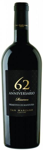 """Вино Feudi di San Marzano, """"Anniversario 62"""" Riserva, Primitivo di Manduria DOP, 2013"""