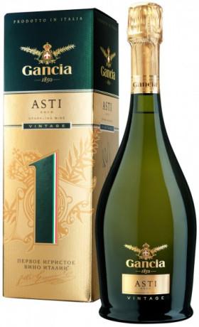 Игристое вино Gancia, Asti Vintage DOCG, gift box