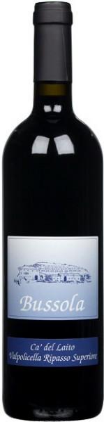 """Вино Tommaso Bussola, """"Ca'del Laito"""" Ripasso, Valpolicella Superiore DOC, 2011"""