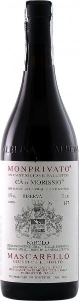 """Вино Mascarello, Barolo Riserva Monprivato """"Ca d'Morissio"""" DOCG, 2011"""