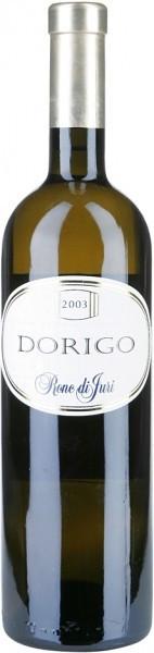 Вино Dorigo Sauvignon Ronc di Juri, Colli Orientali del Friuli DOC 2003