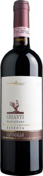 Вино Tenuta Cantagallo, Chianti Riserva Montalbano DOCG, 2010, 1.5 л
