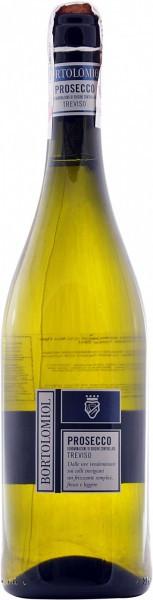 Игристое вино Bortolomiol, Prosecco Treviso DOC (frizzante)