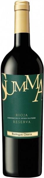 "Вино Bodegas Olarra, ""Summa"" Reserva, Rioja DOC, 2011"