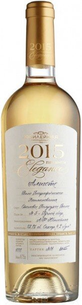 "Вино Yubileynaya, ""Elegance"" Aligote Premium, 2015"
