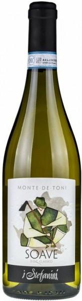 """Вино I Stefanini, """"Monte de Toni"""", Soave Classico DOC, 2015"""