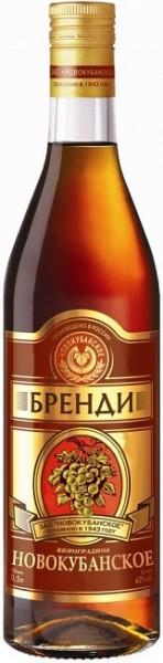 """Бренди """"Novokubanskoe"""", 0.5 л"""