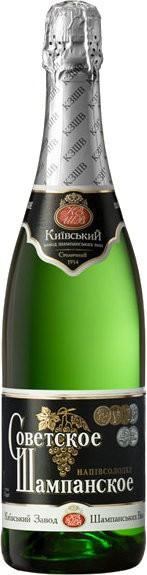 """Игристое вино """"Sovetskoe Champagne"""" semi-sweet"""