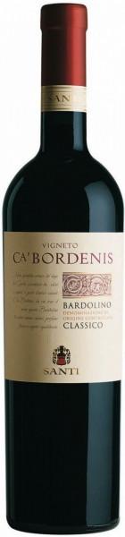 """Вино Santi, """"Vigneto Ca' Bordenis"""" Bardolino Classico DOC, 2011"""