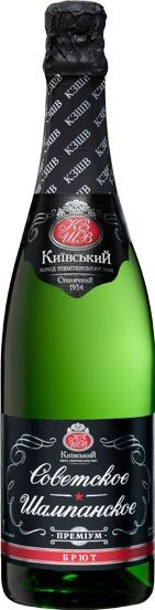 "Игристое вино ""Sovetskoe Premium"" brut"