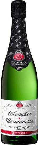"""Игристое вино """"Sovetskoe Premium"""" extra brut"""