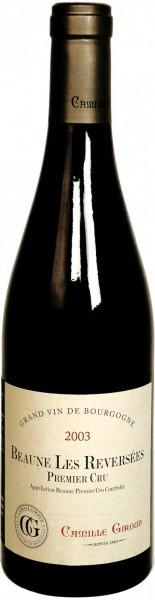 Вино Camille Giroud, Beaune Premier Cru Les Reversees AOC, 2003