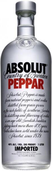 Водка Absolut Peppar, 0.5 л