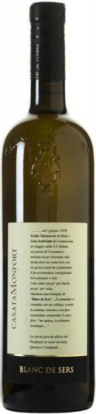 "Вино Casata Monfort, ""Blanc de Sers"" IGT, 2013"