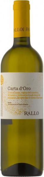 """Вино Rallo, """"Carta d'Oro"""", Sicilia DOP, 2013"""