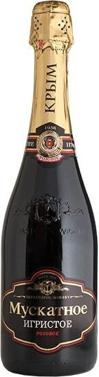 "Игристое вино Sevastopol Winery, ""Sevastopol Sparkling"" Muscat Rose Sweet"