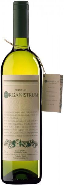 "Вино Martin Codax, ""Organistrum"" Albarino, 2012"