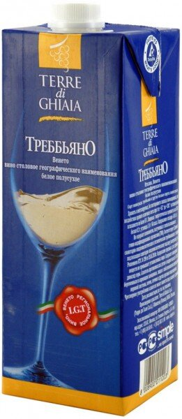 Вино Trebbiano Terre di Ghiaia (Tetra Pak), 1 л