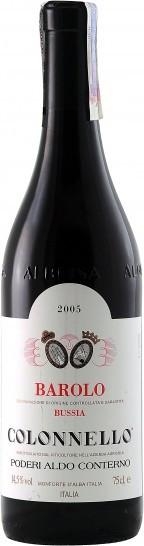 Вино Barolo DOCG Colonnello 2005