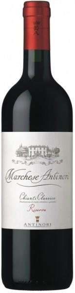 Вино Marchese Antinori, Chianti Classico DOCG Riserva, 2014
