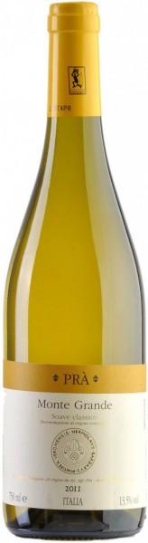 """Вино """"Monte Grande"""", Soave Classico DOC, 2011"""