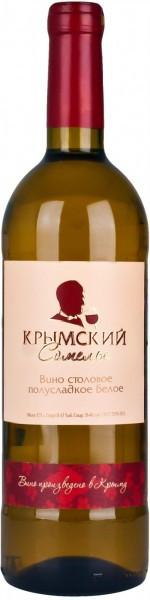 "Вино ""Crimean Sommelier"" White Semy-Sweet"