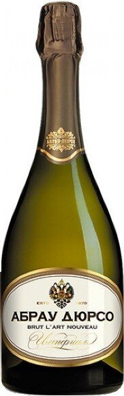 """Игристое вино Abrau-Durso, """"Imperial"""" Brut L'Art Nouveau"""