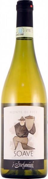 """Вино I Stefanini, """"Monte di Fice"""", Soave Superiore Classico DOCG"""