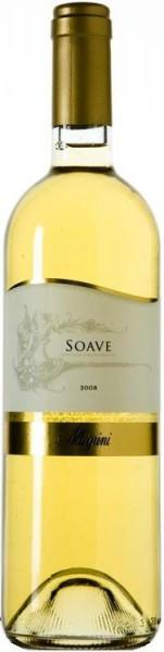Вино Allegrini Soave DOC 2017