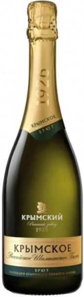 "Шампанское Krymsky winery, Russian Champagne ""Krymskoe"" Brut"