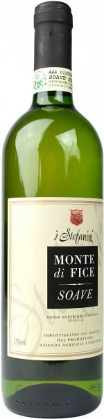 """Вино I Stefanini, """"Monte di Fice"""", Soave Superiore Classico DOCG, 2010"""