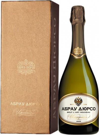 """Игристое вино Abrau-Durso, """"Imperial"""" Brut L'Art Nouveau, gift box, 9 л"""