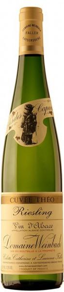 """Вино Domaine Weinbach, Riesling """"Cuvee Theo"""", 2016"""