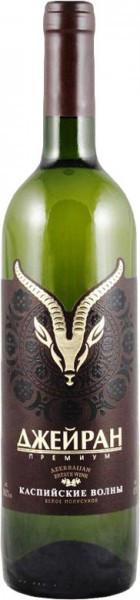 Вино Ismailli Wine, Dzheiran Premium Caspian Waves