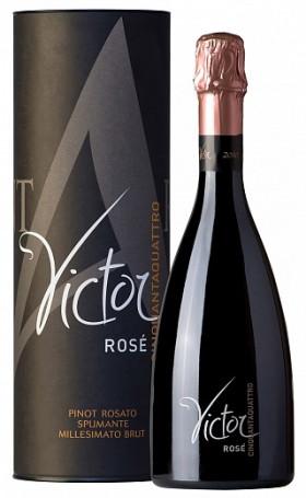 Игристое вино Contarini Victor Pinot Rose Brut Spumante in tube 0.75л