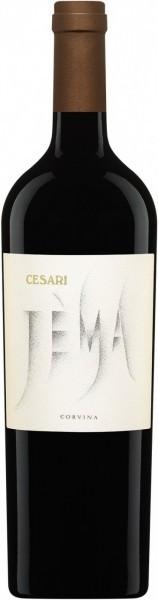 "Вино Gerardo Cesari, ""Jema"" Corvina Veronese"