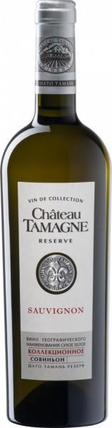 "Вино ""Chateau Tamagne"" Reserve, Sauvignon"