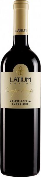 Вино Latium Morini, Campo Prognai, Valpolicella Superiore DOC, 2010