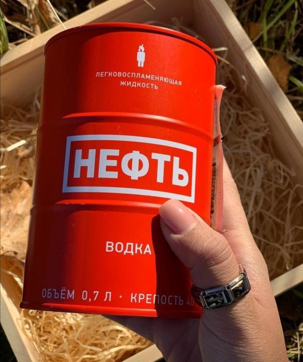 Водка Нефть Красная, 0.7 л
