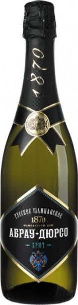 Игристое вино Abrau-Durso, Brut, 0.375 л