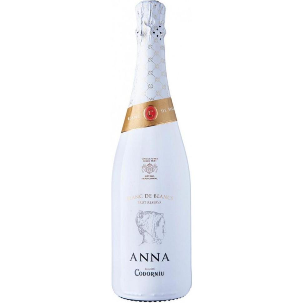 "Игристое вино ""Anna de Codorniu"" Brut"