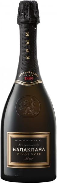 """Игристое вино """"Balaklava"""" Pinot Noir Brut Rose"""