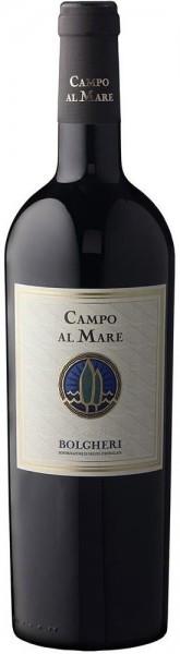 """Вино """"Campo Al Mare"""" Rosso, Bolgheri, 2015"""